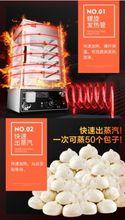 多层蒸tc头酒店电早ew箱家用(小)型展示柜炉商用厨房超市蒸汽炉