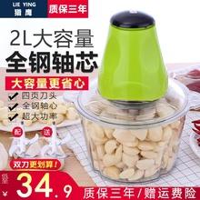 家用电tc不锈钢(小)型kj搅拌机多功能打蒜泥蒜蓉器绞菜机