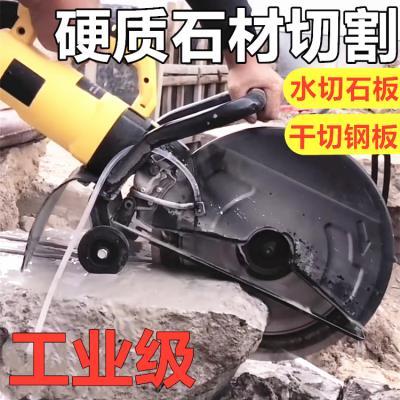 大型单tc开槽机墙壁kj石材马路面大功率无尘水电切割机手提式