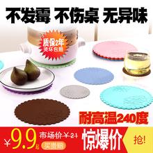 杯垫硅tc盘子垫菜垫kj餐盘垫隔热垫北欧家用餐桌垫防烫垫