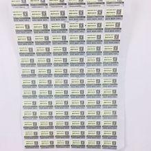 标签定tc合格证防伪kj刷制作 电码防伪标签定做