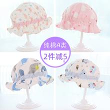 纯棉夏tc薄式可爱超kj遮阳帽0-3个月春秋纱布胎帽薄