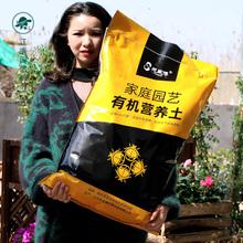 轻质通td型月季绣球d9专用土进口泥炭土养花土大包30升