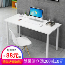 简易电td桌同式台式mw现代简约ins书桌办公桌子家用