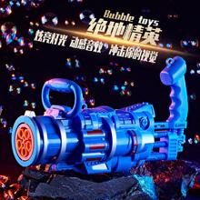 舞台表td网红多孔出mw加特林泡泡枪宝宝全自动电动玩具