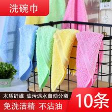 【不沾td 抹布】木mw碗巾去油渍不沾油抹布厨房油方巾(小)毛巾