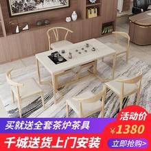 新中式te几阳台茶桌nd功夫茶桌茶具套装一体现代简约办公茶台