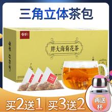 胖大海te银花菊花茶nd枇杷叶保护嗓子袋泡茶泡水咽喉茶