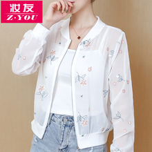 防晒衣te短式夏季新nd服时尚洋气薄式空调衫(小)外套印花夹克衫