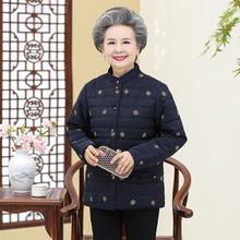 老年的te棉衣服女奶nd装妈妈薄式棉袄秋装外套短式老太太内胆