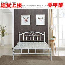 北京双te床 单的床nd床 1.2米1.5米 1.8米 架席梦思床