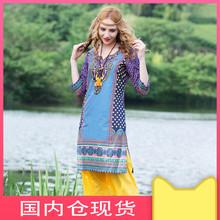 印度女te纯棉印花特nd风异域风上衣复古舒适七分袖春夏式服饰