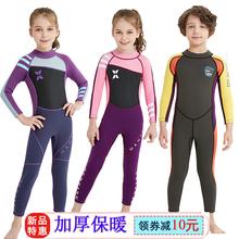 加厚保te防寒长袖长nd男女孩宝宝专业训练学生潜水服游泳衣装