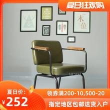 工业风te古铁艺椅子int休闲靠背椅咖啡厅设计师创意个性椅凳