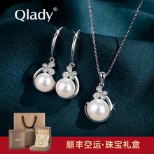 淡水珍te项链锁骨链in妈式女纯银单颗吊坠饰品首饰套装三件套