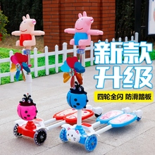 滑板车te童2-3-in四轮初学者剪刀双脚分开滑板蛙式宝宝溜溜车
