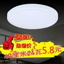 LEDte廊灯圆形吸in代简约卧室过道客厅灯阳台厨卫灯灯饰灯具