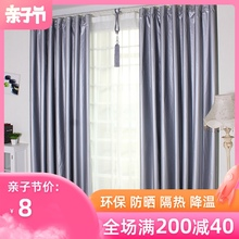 卧室遮te布挂钩式遮ex遮光布阳台防晒隔热经济型出租房用