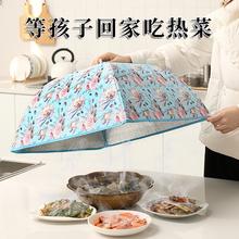 冬季保te菜罩大号盖ex物饭罩子饭菜防尘罩可罩保温罩