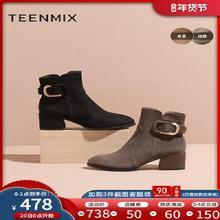 天美意粗高跟加绒时装靴女士短靴te120冬季ex式女靴AY331DD0