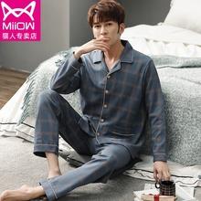 猫的睡te男春秋式纯ex开衫套装秋冬季男士大码宽松全棉家居服