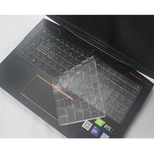15.6寸te2记本电脑ex嘉AORUS15键盘膜键位保护贴膜