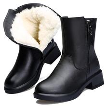 冬季女te真皮羊毛靴ex靴加绒加厚保暖妈妈鞋低跟防滑雪地靴女