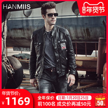 HANMIIS英te5新款 真ex立领绵羊机车皮衣男植鞣单薄皮夹克