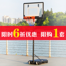幼儿园te球架宝宝家ex训练青少年可移动可升降标准投篮架篮筐