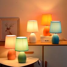 马卡龙te女心北欧iex简卧室床头灯书房书桌简约装饰陶瓷(小)台灯