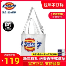 Dicteies斜挎mi新式白色帆布包女大logo简约单肩包手提托特包