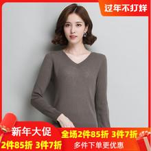 金菊羊te衫女式打底mi纯色v领针织衫简约修身短式毛衣