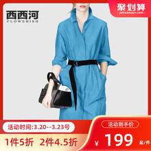 欧洲站te尚衬衫连衣an021春装新式纯棉长袖修身长式衬衫裙