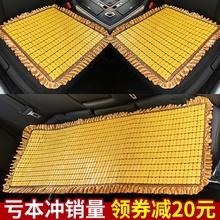 夏季凉te单片透气防nt车垫竹片麻将凉席垫三件套座垫