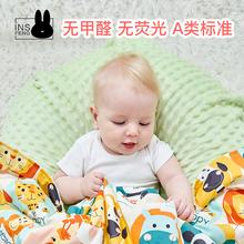 婴儿毯te安抚春秋(小)nt宝幼儿园豆豆毯四季子宝宝被盖毯