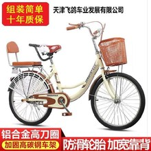 女式淑te车女轻便2nt学生自行车女上班买菜用单车