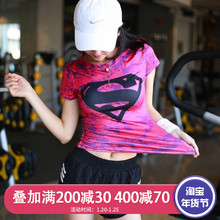 超的健te衣女美国队hf运动短袖跑步速干半袖透气高弹上衣外穿