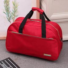 大容量te女士旅行包hf提行李包短途旅行袋行李斜跨出差旅游包