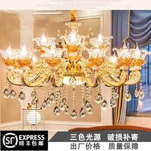 欧式客te奢华大气餐hf锌合金蜡烛大厅别墅复式楼灯具