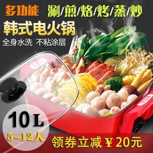 超大1teL电火锅涮hf功能家用电煎炒锅不粘锅麦饭石一体料理锅