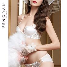 锋燕法te白色蕾丝无hf聚拢性感薄式少女内衣细带秋冬透明胸罩