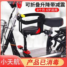 新式(小)te航电瓶车儿hf踏板车自行车大(小)孩安全减震座椅可折叠