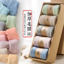毛巾袜te秋冬季中筒hf睡眠袜女士保暖加绒袜子纯棉长袜毛圈袜