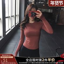奔跑吧te卡健身衣女hf气弹力紧身运动上衣速干t恤跑步瑜伽服