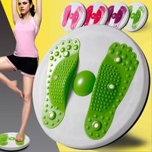 扭扭凳te跳跳瘦扭腰hf甩腰机扭扭乐转转盘跳舞纽腰多功能