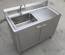 厨房3te4不锈钢水hf柜式落地一体式洗菜盆洗碗池带操作台橱柜