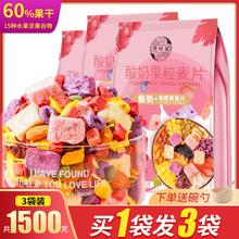 酸奶果te多麦片早餐hf吃水果坚果泡奶无脱脂非无糖食品