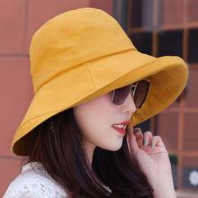 帽子女韩棉质光板大沿翻边
