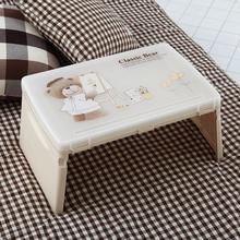 折叠学te桌写字桌 hf口折叠电脑桌床上用宝宝学习 宝宝写字桌
