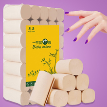 卷纸家te家庭装实惠hf厕所手纸本色整箱筒无芯原浆